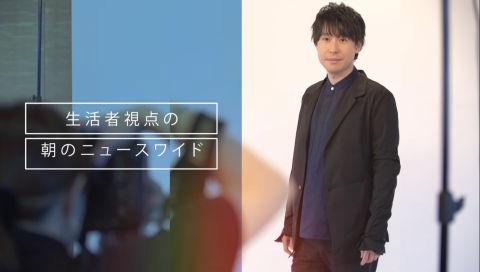 TOKYO FM/JFN38「ONE MORNING」 パーソナリティの鈴村健一からのメッセージ