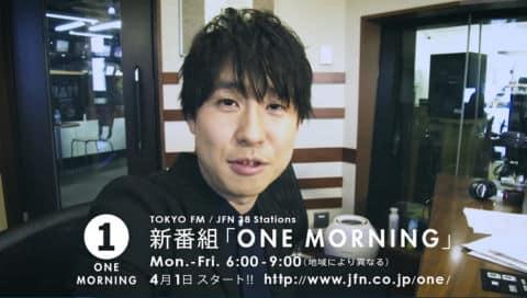 """鈴村健一、人気声優がTOKYO FMの新たな""""朝の顔""""に 自撮りで新番組「ONE MORNING」をPR"""