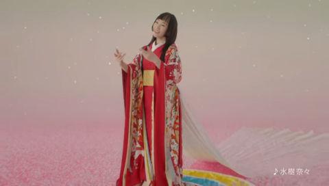 【タマホーム公式】ハッピーソング 水樹奈々篇