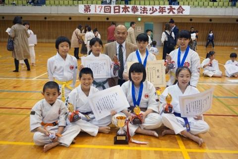 2019少年拳法甲子園全国少年大会(団体戦・個人戦)