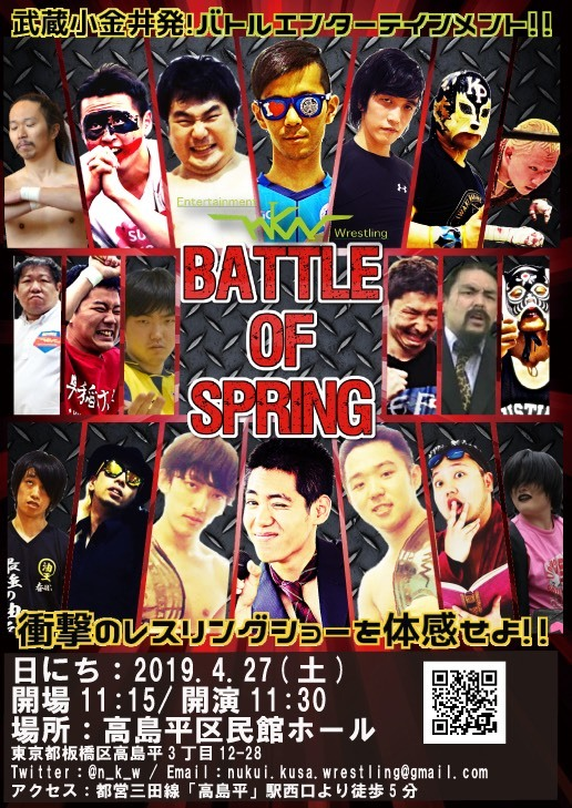 BATTLE OF SPRING2019