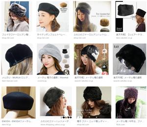 メーテル帽で画像検索したら