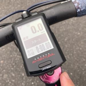 GPS200_05.jpg
