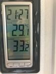 2130猛暑