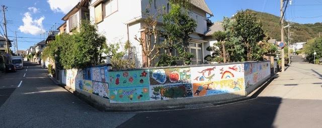 wp田辺家壁