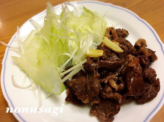 鹿肉のソテー with ヨーグルトソース①