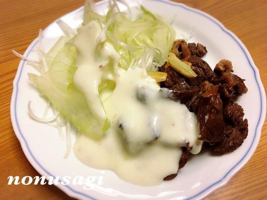 鹿肉のソテー with ヨーグルトソース②