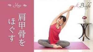 yoga2_2019032621295072a.jpg
