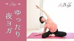 yoga_2019032621294895f.jpg