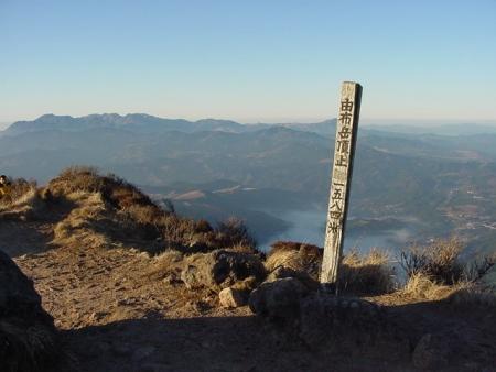 001209由布岳西の岳