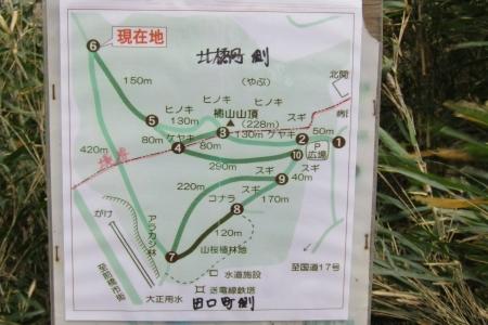 180211城山~橘山~十二山 (8)s