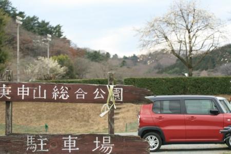 190323庚申山 (2)s