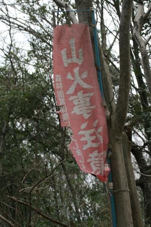 190323庚申山 (14)s