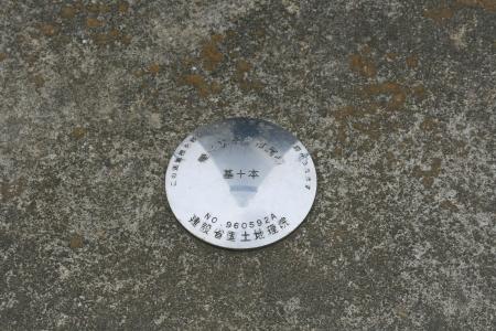 190323庚申山 (21)s