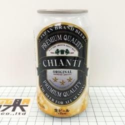 Beer-13/SF-534