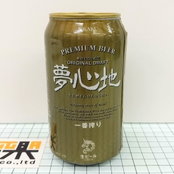Beer-14/SF-535