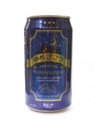 Beer-11/SF-454