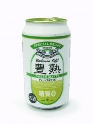 Beer-02/SF-327