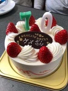 70歳誕生日