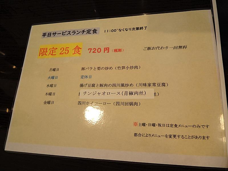 bDSCN4647.jpg