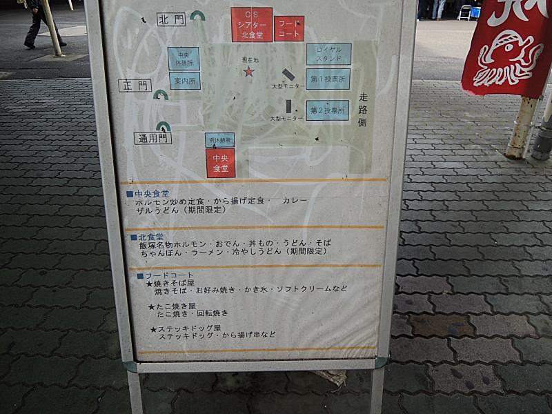 bDSCN4690.jpg