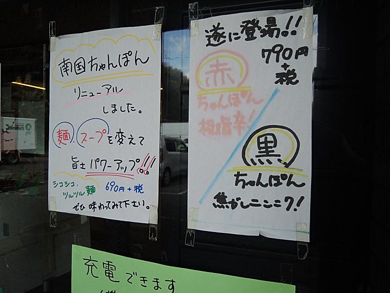bDSCN4694.jpg
