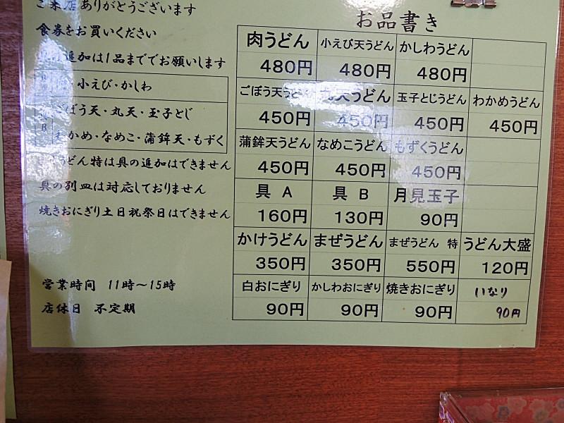 bDSCN4706.jpg