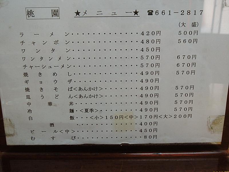 bDSCN4746.jpg