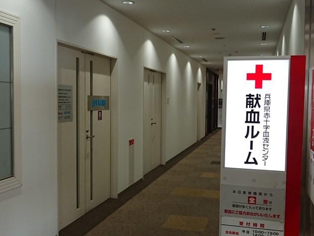 20190305 献血 (1)