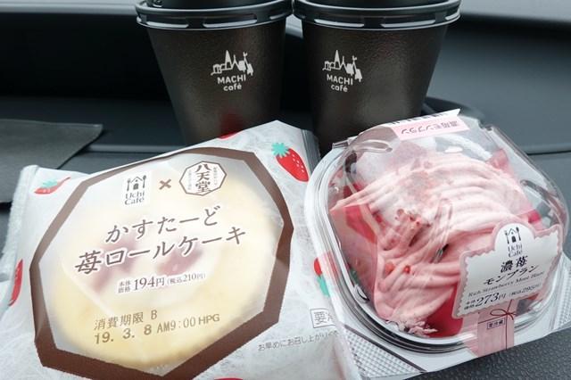 20190306 カスタード苺ロールケーキ&濃苺モンブラン (1)