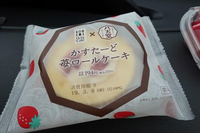 20190306 カスタード苺ロールケーキ&濃苺モンブラン (2)