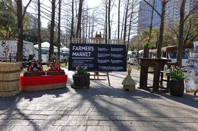 20190309 farmers market 淡河day(ファーマーズマーケット) (2)