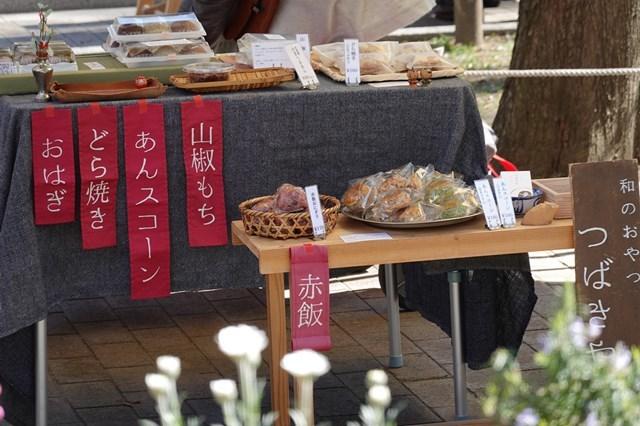 20190309 farmers market 淡河day(ファーマーズマーケット) (16)