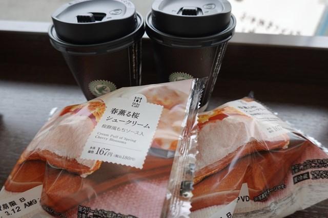 20190310 春薫る桜シュークリーム (1)