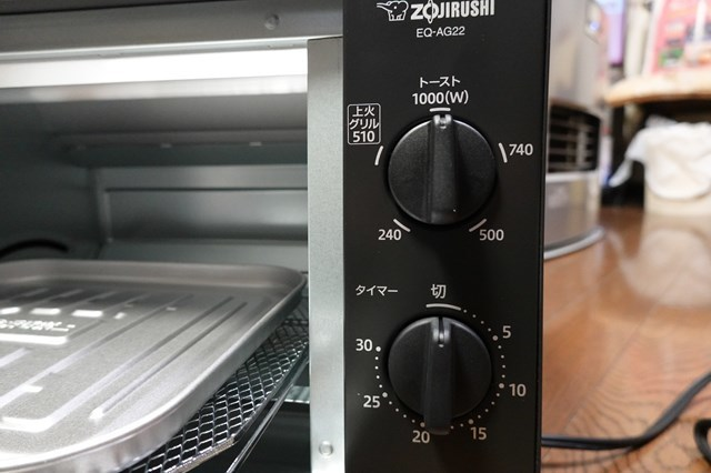 20190316 オーブントースター EQ-AG22-BA (8)
