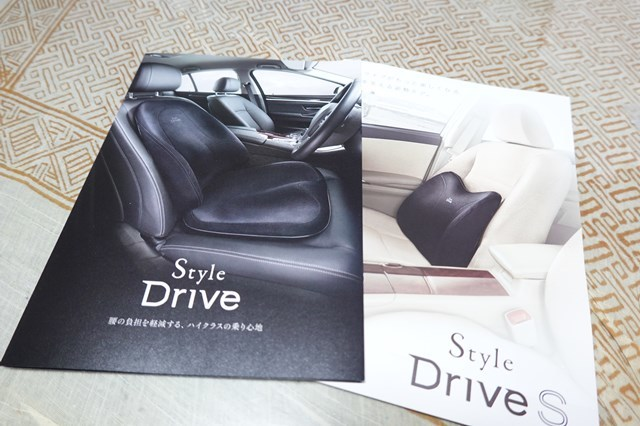 20190321 Style Drive (1)