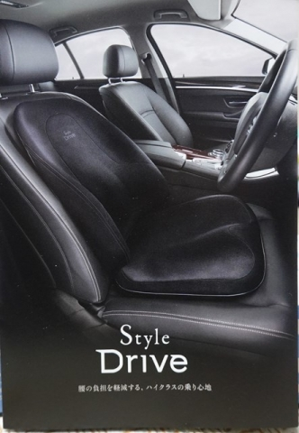 20190321 Style Drive (2)