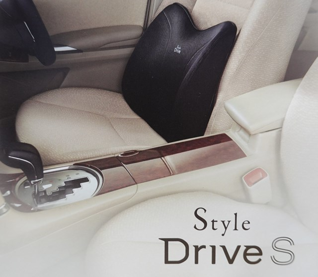 20190321 Style Drive (7)