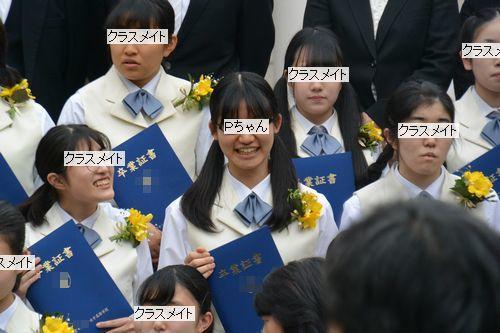 卒業式p2