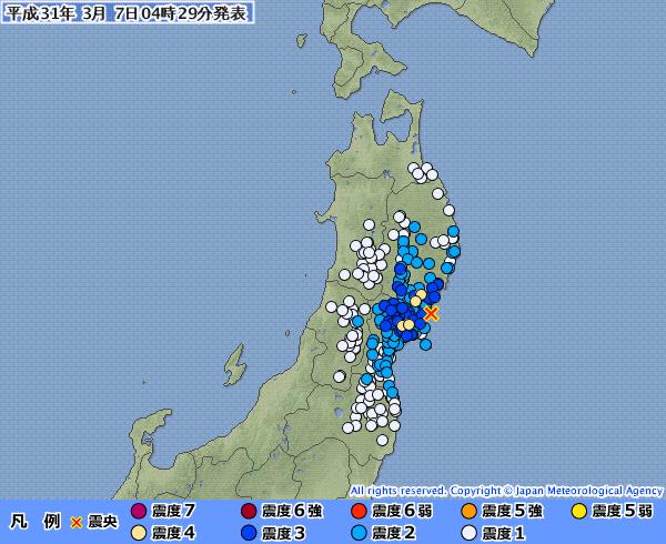 東北地方で「最大震度4と2」の地震発生 震源地は宮城県沖