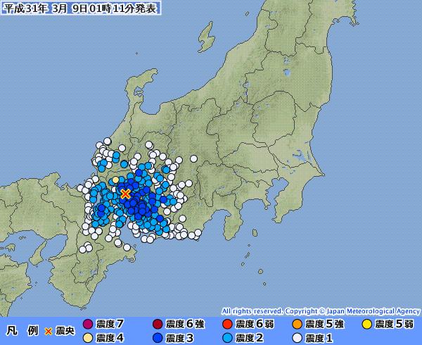 【東海地震】岐阜県で最大震度4 愛知県と滋賀県で最大震度3の地震発生 M4.5 震源地は岐阜県美濃中西部 深さ約40km