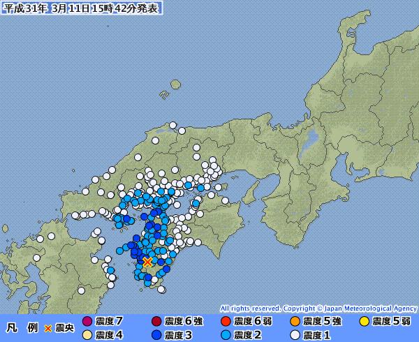 【南海トラフ】昨日、四国で起きた震度3の地震…震源が「愛媛県南予」ってヤバすぎないか?
