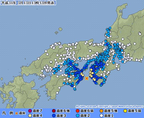 【広範囲で震度3】和歌山、徳島県で最大震度4の地震発生 M5.2 震源地は紀伊水道 深さ約50km