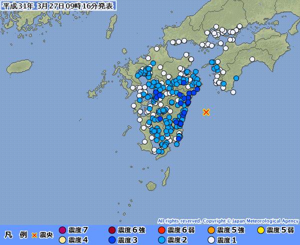 【広範囲】九州地方で最大震度3の地震発生 M5.4 震源地は日向灘 深さはごく浅い