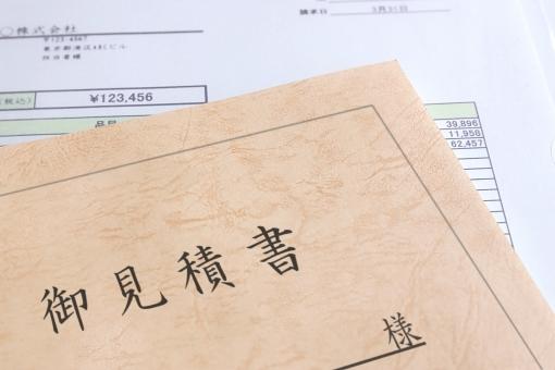 mitsumoi2786.jpg