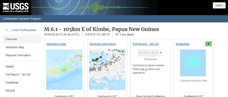 【USGS】パプアニューギニアで「M6.1」の地震発生