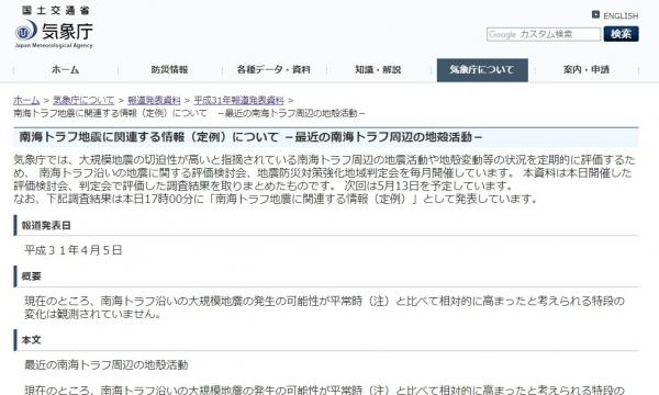 screenshot-03-27-47-1554488867398-398.jpg