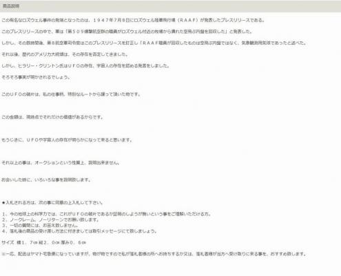 screenshot-04-11-43-1554750703842-84202.jpg