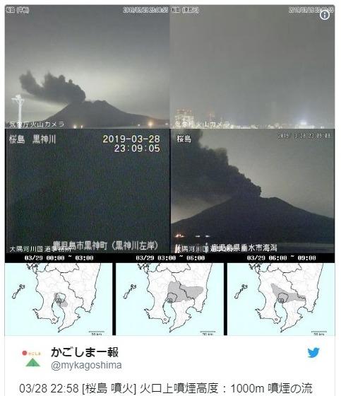 【九州】桜島が噴火、火口上に噴煙1000メートル上げる…鹿児島市は桜島が大噴火した際のシミュレーション動画を作成