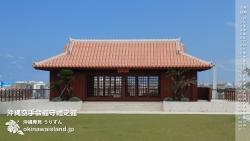 デスクトップカレンダー4月 沖縄空手会館守禮之館